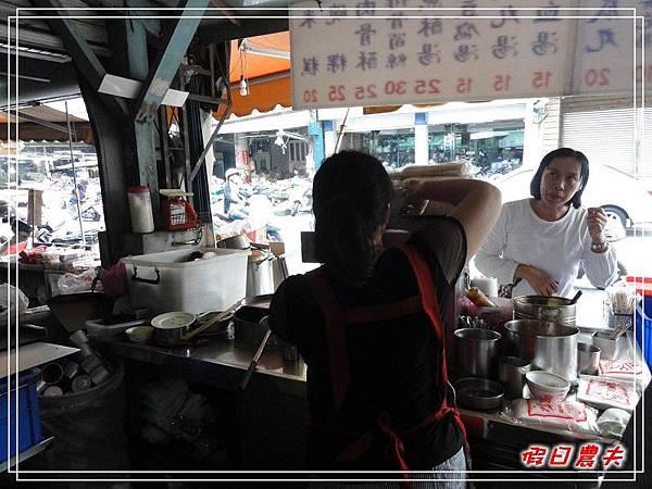 華南碗粿DSC04961.jpg