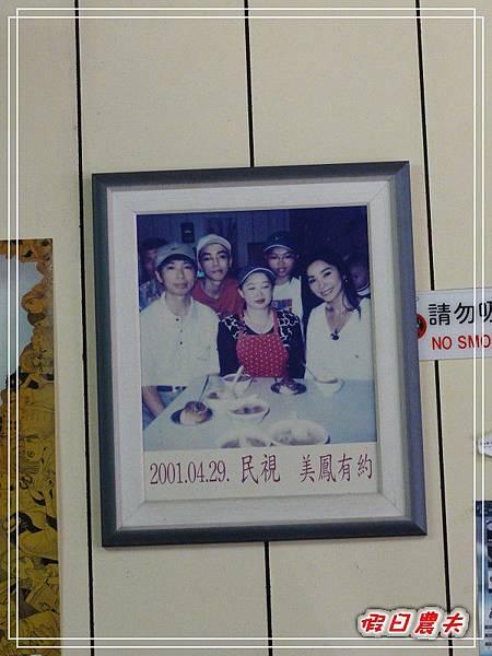 華南碗粿DSC04969.jpg