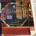 寶來溫泉山莊DSCF1532.jpg