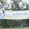 寶來溫泉山莊DSCF1546.jpg