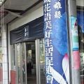 悠遊山城DSCF1615_調整大小.jpg