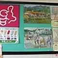 悠遊山城DSCF1622_調整大小.jpg