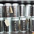 悠遊山城DSCF1625_調整大小.jpg