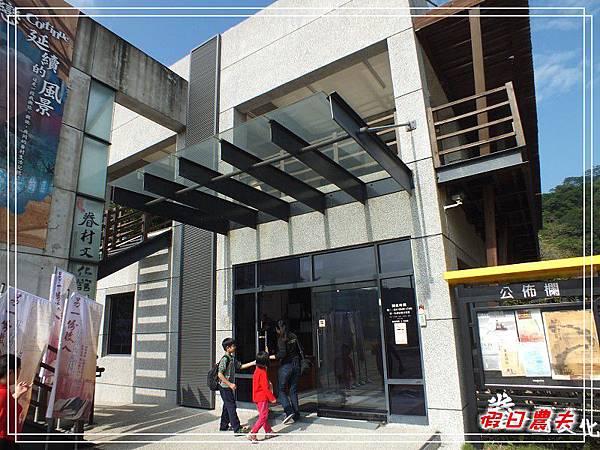 眷村文化館DSCF2246.jpg