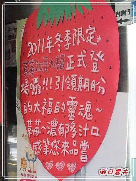 阿綿麻糬DSCF2340.jpg