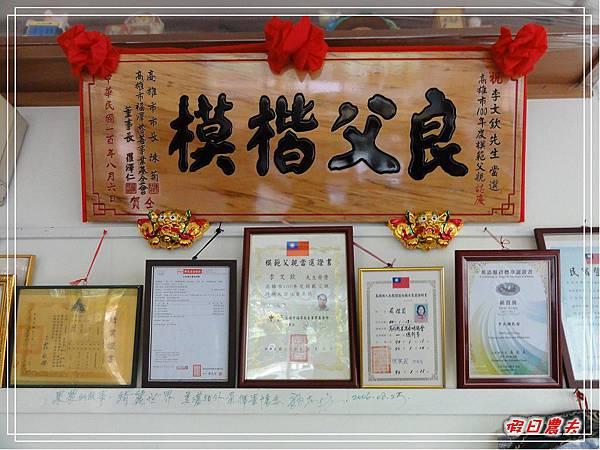 中正湖民宿DSC07550.jpg