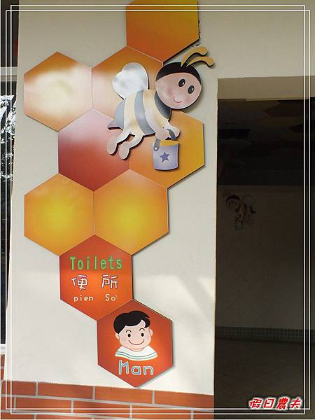 美濃半日遊DSCF2979.jpg