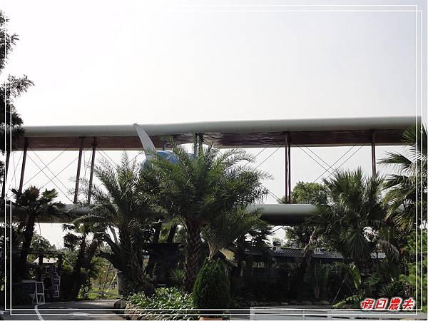 淨園機場咖啡DSC07597.jpg