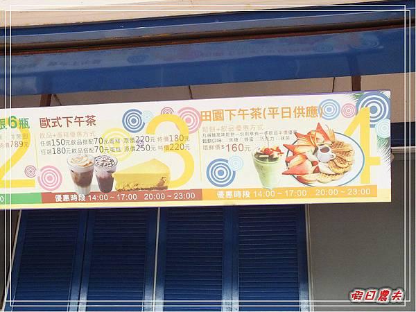 淨園機場咖啡DSCF3124.jpg