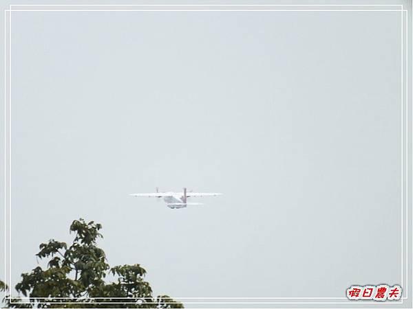 淨園機場咖啡DSCF3151.jpg