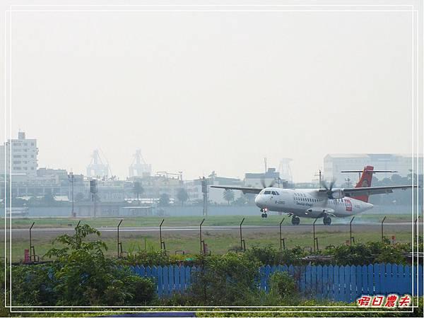 淨園機場咖啡DSCF3159.jpg