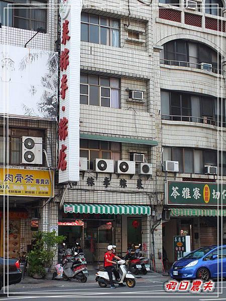 陽光大飯店DSCF3167.jpg