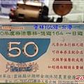 164北港DSC05822.jpg