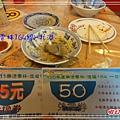 164北港DSC05937.jpg