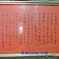 164北港DSC05946.jpg