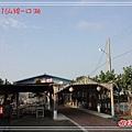 164口湖DSC06188.jpg