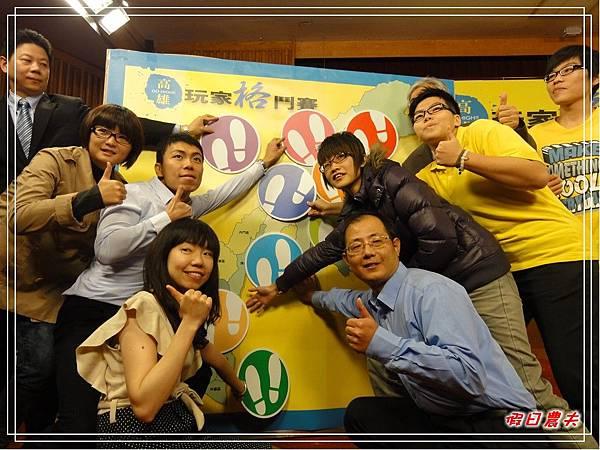 高雄領獎一日遊DSC07811.jpg