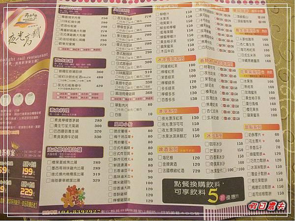 夜光高鐵DSCF4863.jpg
