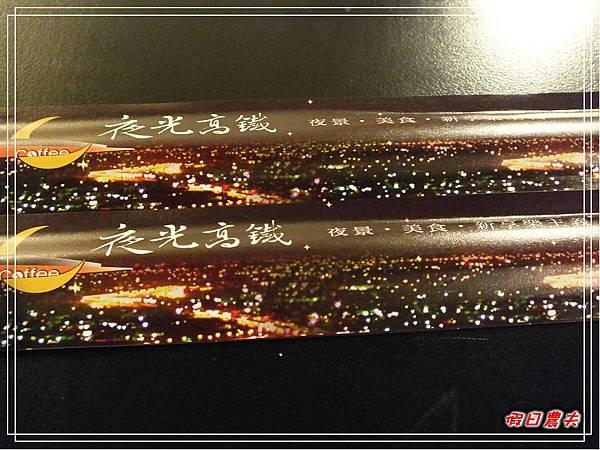 夜光高鐵DSCF4871.jpg