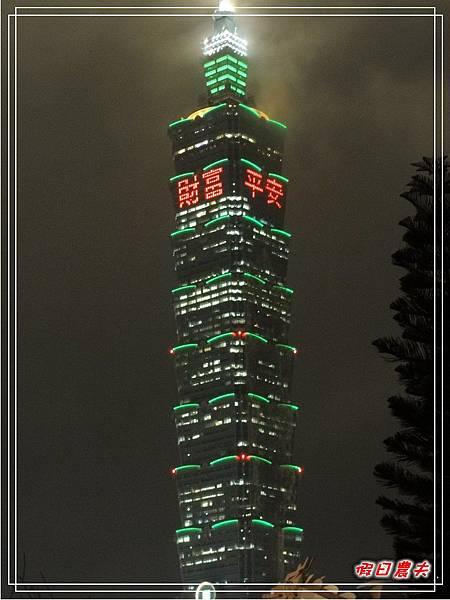 台北燈會DSC08421.jpg