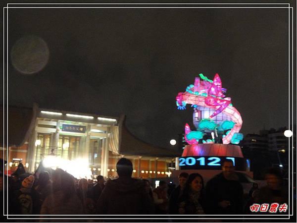 台北燈會DSC08444.jpg