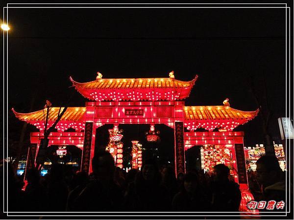 臺灣燈會DSC08824.jpg