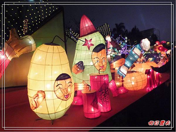 臺灣燈會DSCF7937.jpg