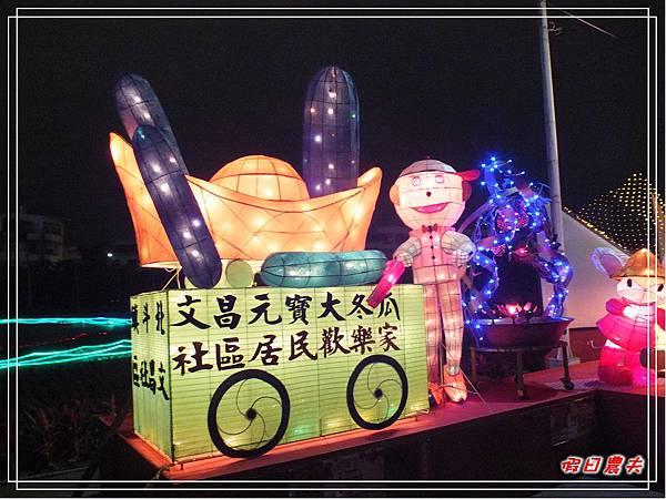 臺灣燈會DSCF7948.jpg