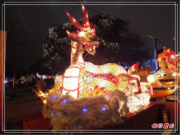 臺灣燈會DSCF7958.jpg