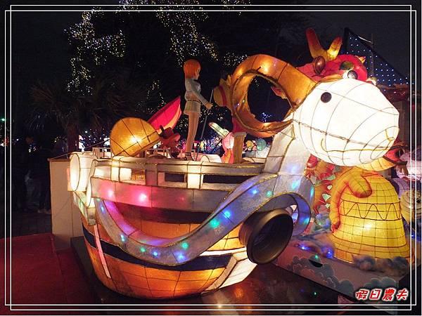 臺灣燈會DSCF7959.jpg