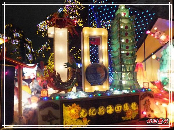 臺灣燈會DSCF7960.jpg
