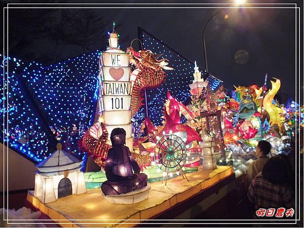 臺灣燈會DSCF7961.jpg