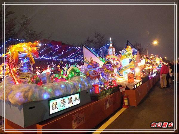 臺灣燈會DSCF7963.jpg