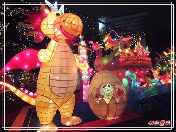 臺灣燈會DSCF7973.jpg