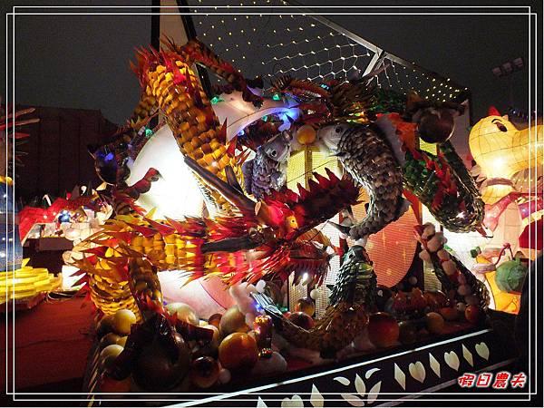 臺灣燈會DSCF7974.jpg