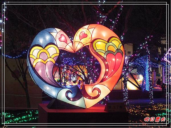 臺灣燈會DSCF7979.jpg