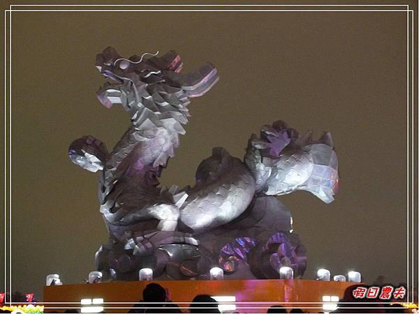 臺灣燈會DSCF7985.jpg