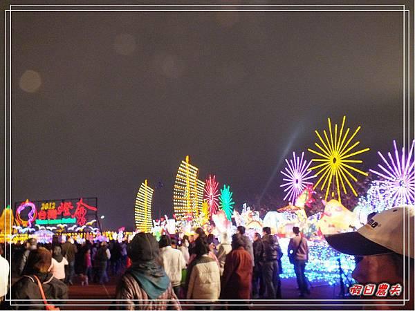 臺灣燈會DSCF7988.jpg
