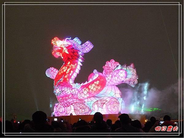 臺灣燈會DSCF7994.jpg