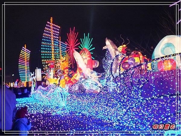 臺灣燈會DSCF8023.jpg