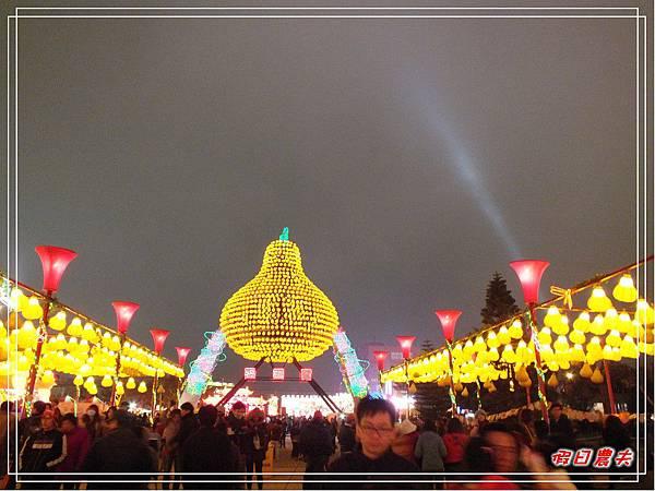 臺灣燈會DSCF8036.jpg