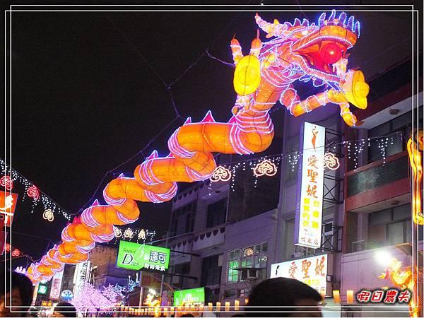 臺灣燈會DSCF8058.jpg