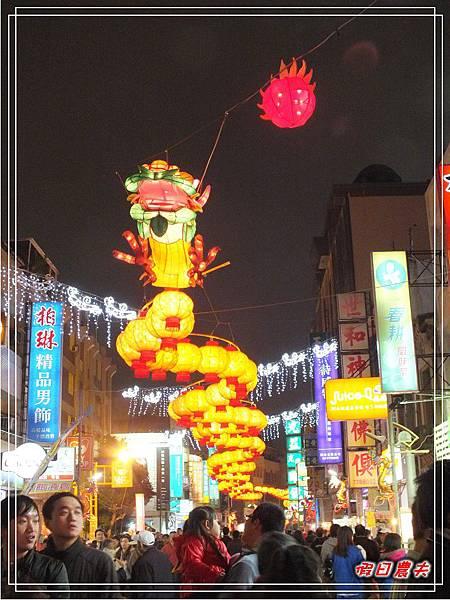 臺灣燈會DSCF8064.jpg