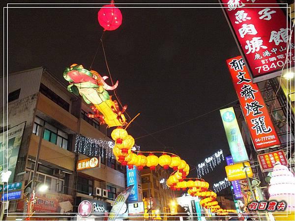 臺灣燈會DSCF8073.jpg