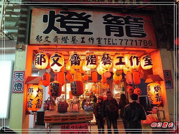 臺灣燈會DSCF8078.jpg