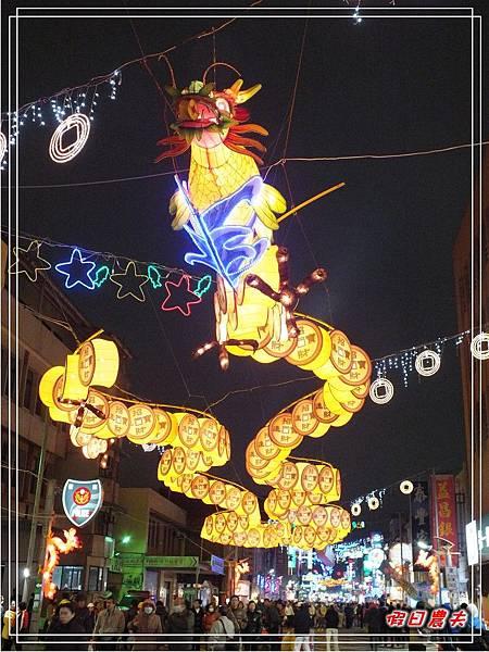 臺灣燈會DSCF8084.jpg