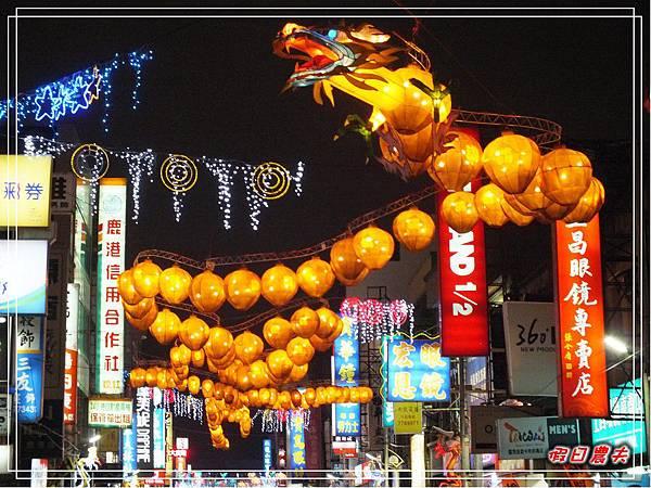 臺灣燈會DSCF8096.jpg