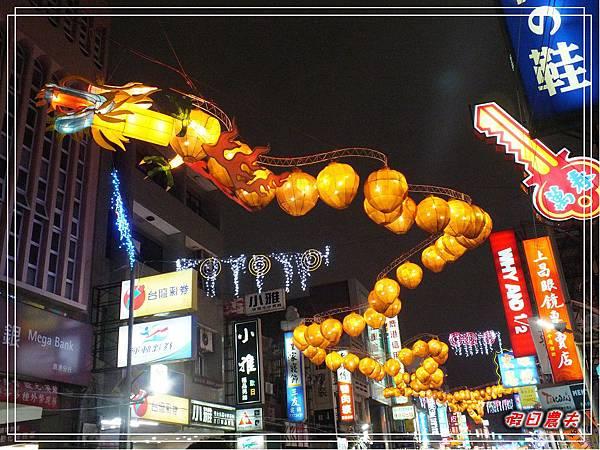 臺灣燈會DSCF8100.jpg