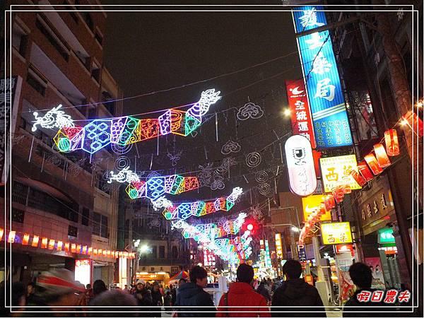 臺灣燈會DSCF8116.jpg