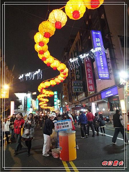 臺灣燈會DSCF8124.jpg